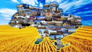 Гімн України – Ще не вмерла Україна